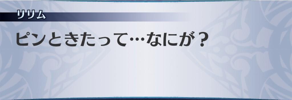 f:id:seisyuu:20190214190236j:plain