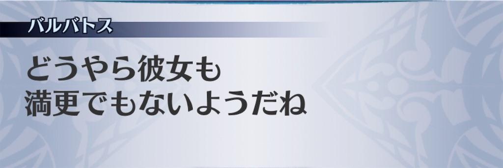 f:id:seisyuu:20190214194007j:plain