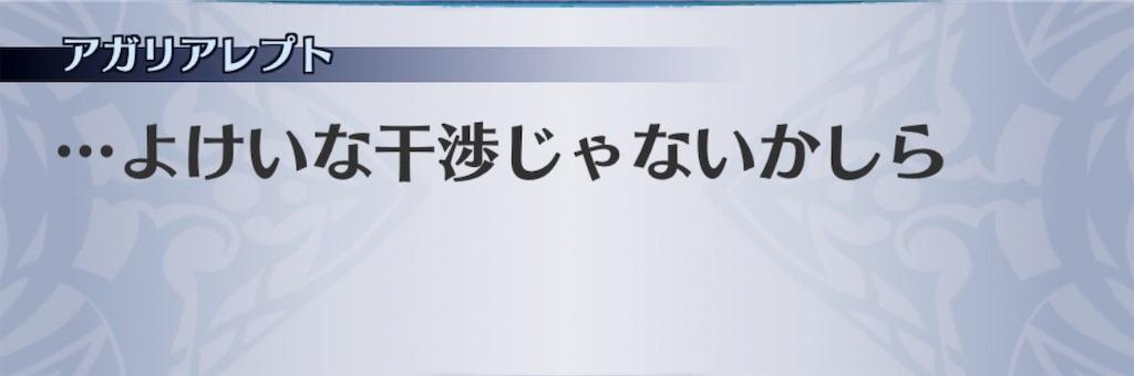 f:id:seisyuu:20190214194050j:plain