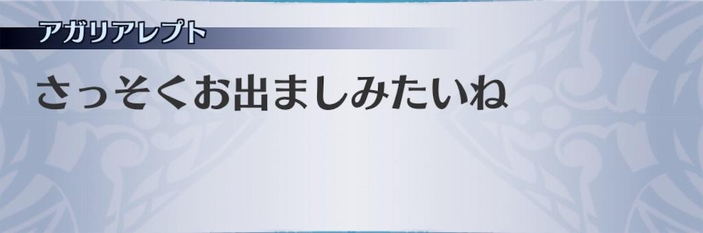 f:id:seisyuu:20190214195208j:plain