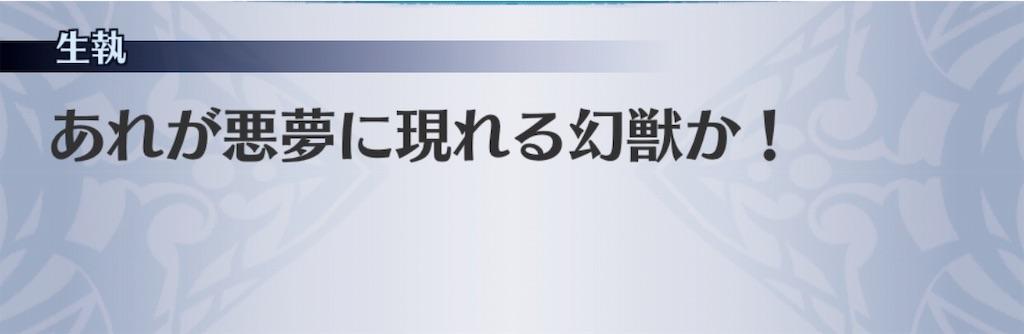 f:id:seisyuu:20190214195215j:plain
