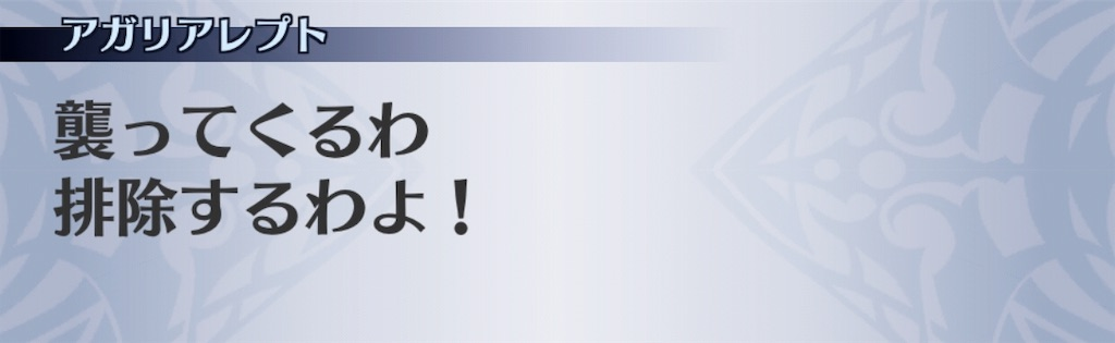 f:id:seisyuu:20190214195233j:plain