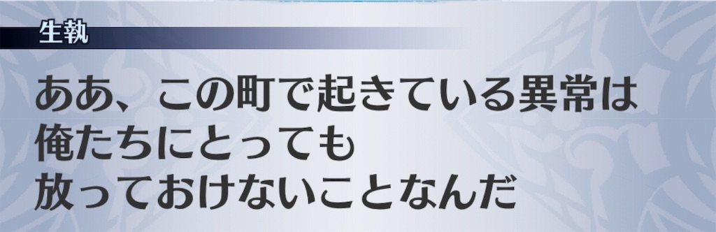 f:id:seisyuu:20190216120952j:plain