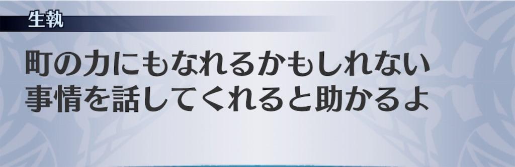 f:id:seisyuu:20190216121016j:plain