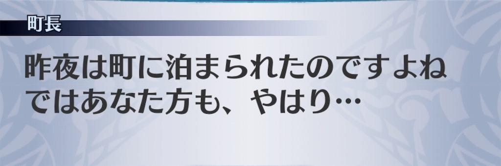 f:id:seisyuu:20190216121100j:plain