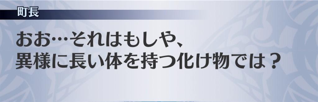f:id:seisyuu:20190216121148j:plain
