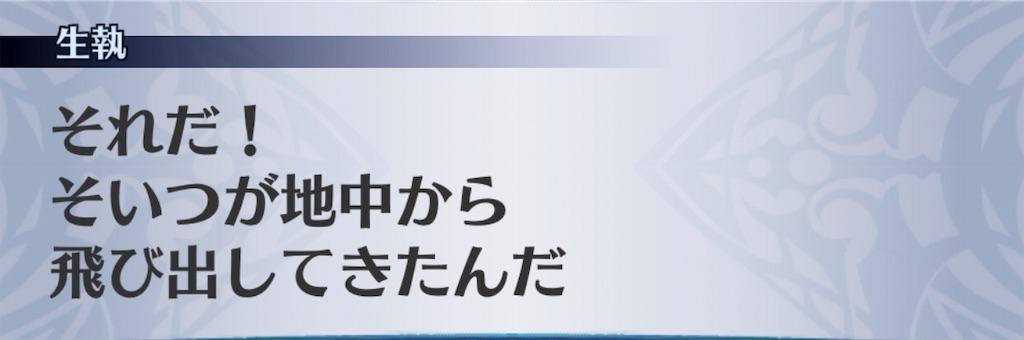 f:id:seisyuu:20190216121150j:plain