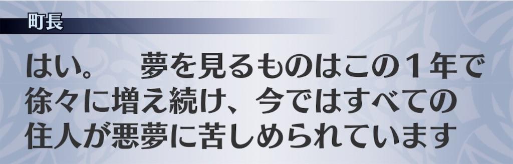 f:id:seisyuu:20190216121341j:plain
