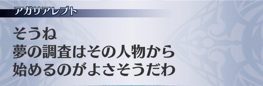 f:id:seisyuu:20190216121426j:plain