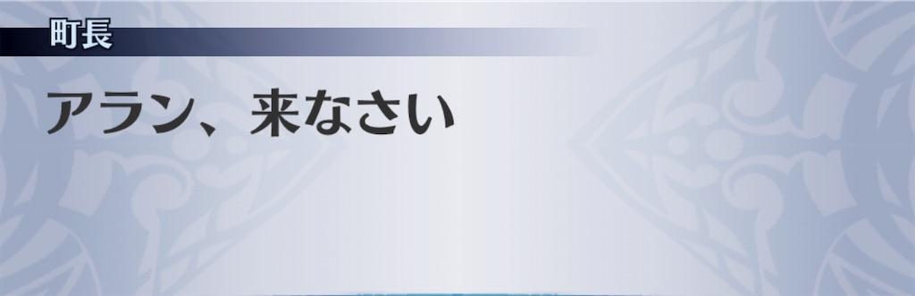 f:id:seisyuu:20190216121507j:plain
