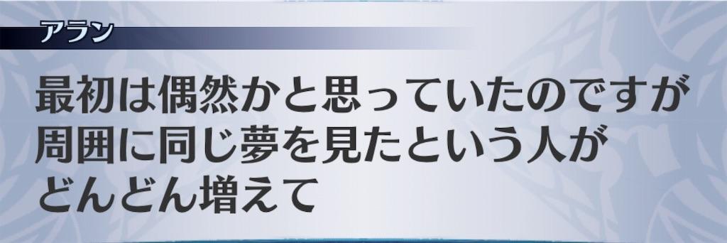 f:id:seisyuu:20190216122202j:plain