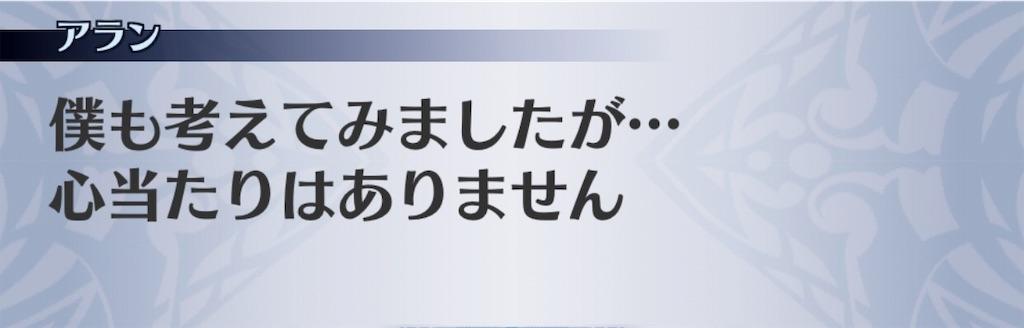f:id:seisyuu:20190216122421j:plain