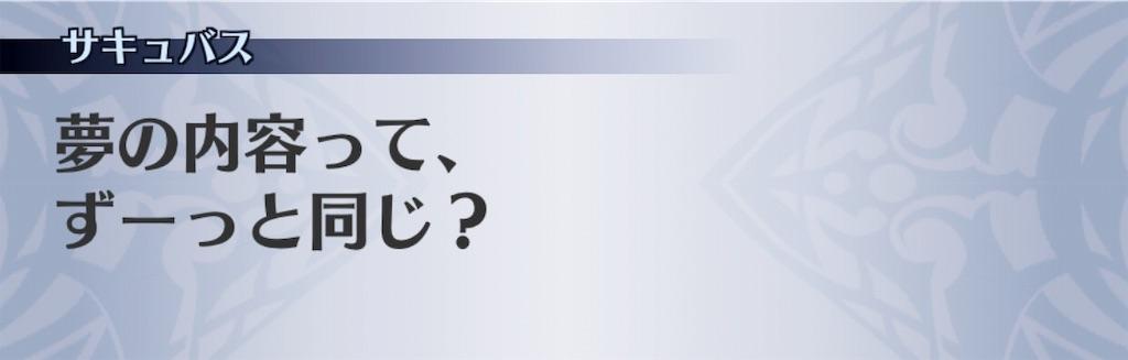 f:id:seisyuu:20190216122424j:plain