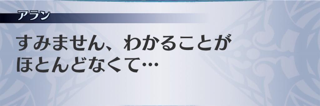f:id:seisyuu:20190216122523j:plain