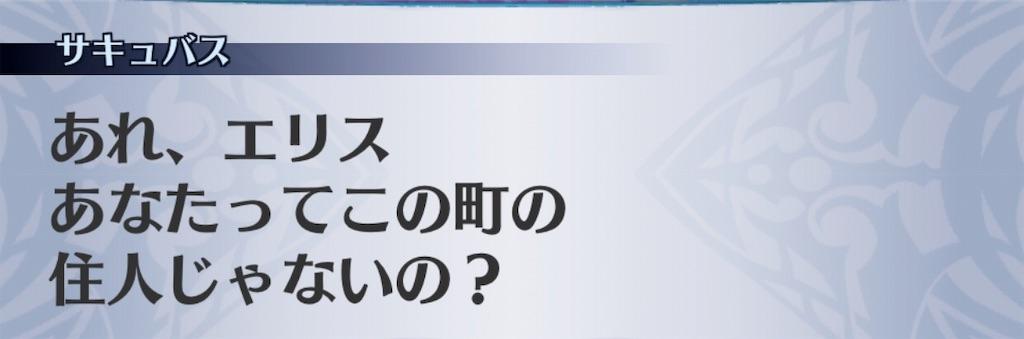 f:id:seisyuu:20190216122645j:plain