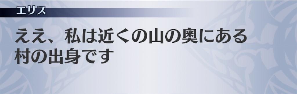 f:id:seisyuu:20190216122649j:plain