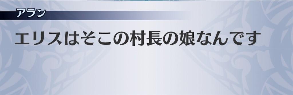 f:id:seisyuu:20190216122652j:plain