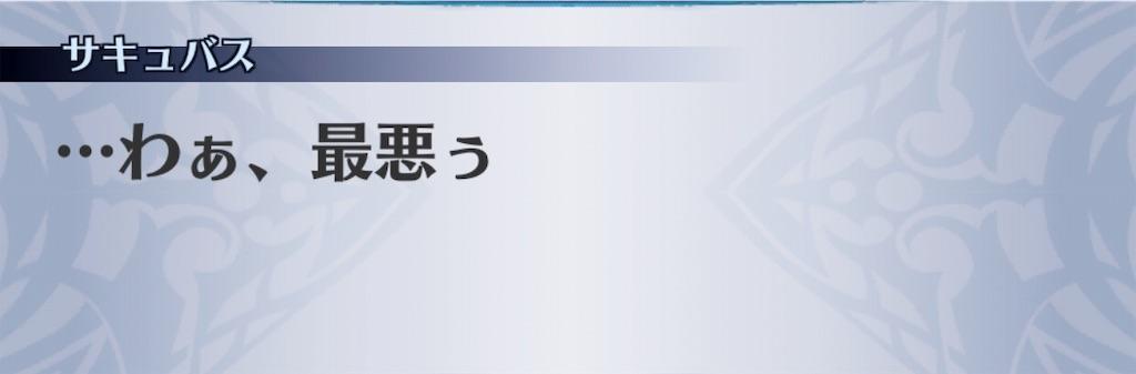 f:id:seisyuu:20190216122906j:plain