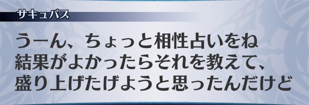 f:id:seisyuu:20190216123006j:plain