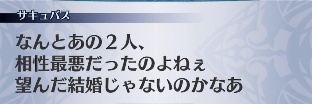 f:id:seisyuu:20190216123009j:plain