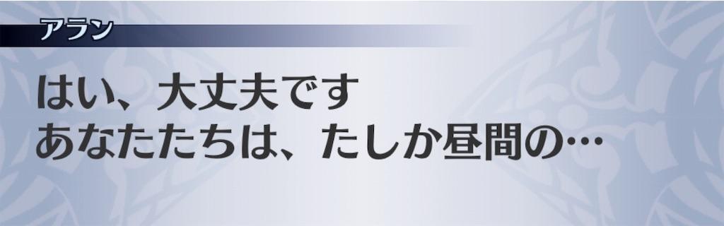 f:id:seisyuu:20190216153907j:plain
