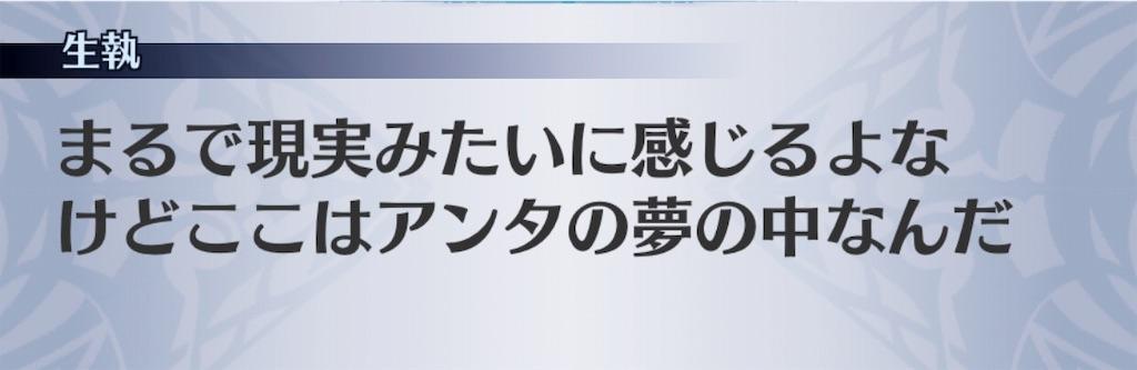 f:id:seisyuu:20190216153952j:plain