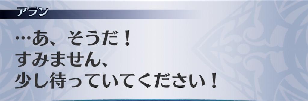 f:id:seisyuu:20190216154021j:plain