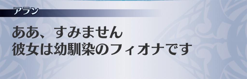 f:id:seisyuu:20190216154300j:plain