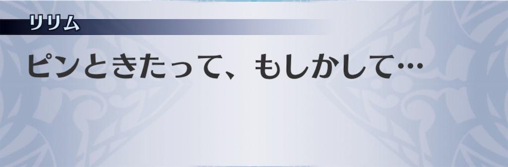 f:id:seisyuu:20190216154925j:plain