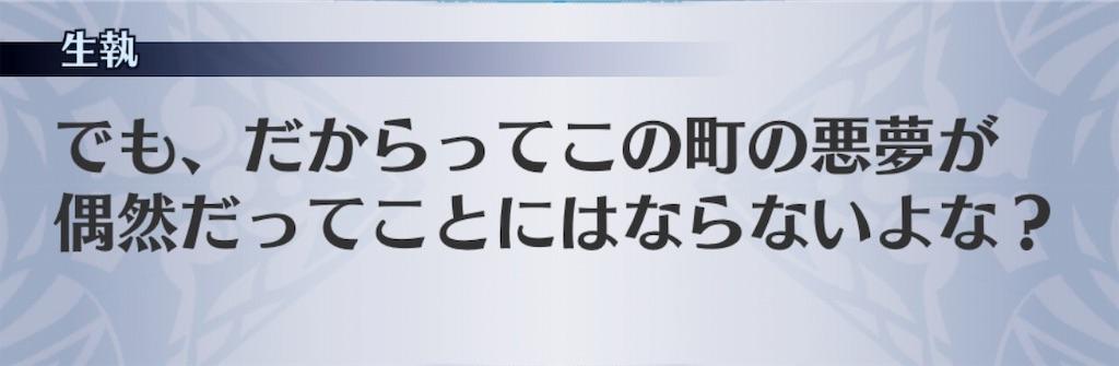 f:id:seisyuu:20190217190217j:plain