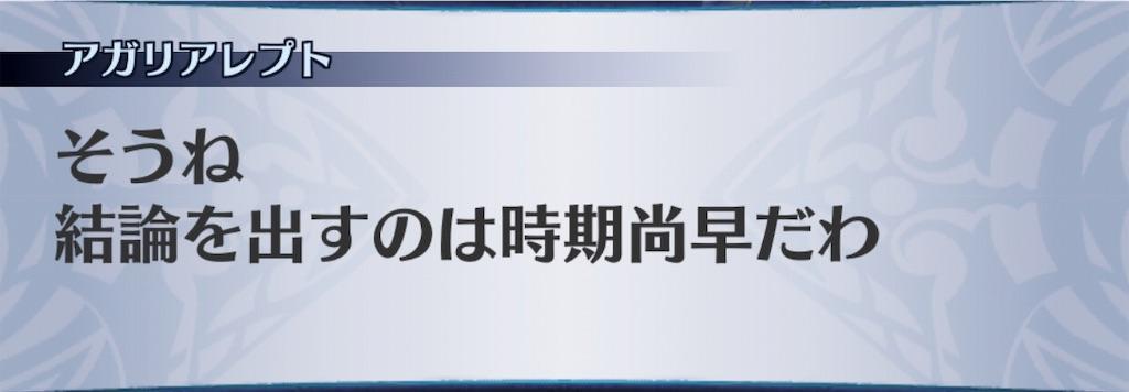 f:id:seisyuu:20190217190221j:plain