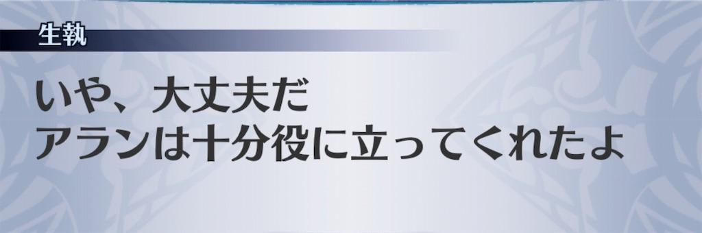 f:id:seisyuu:20190217190425j:plain