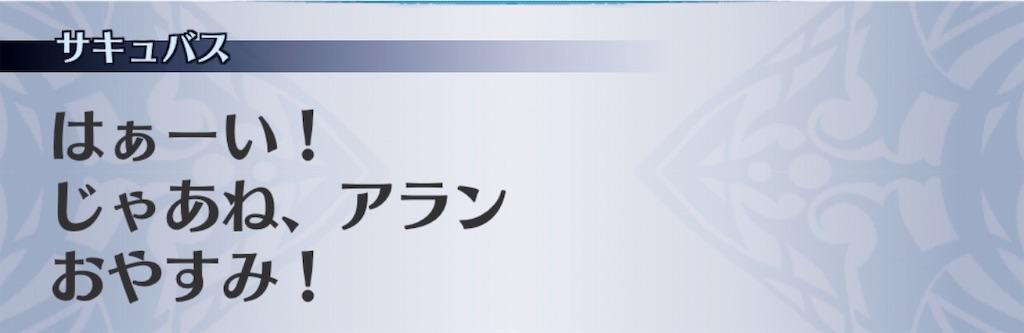f:id:seisyuu:20190217191132j:plain