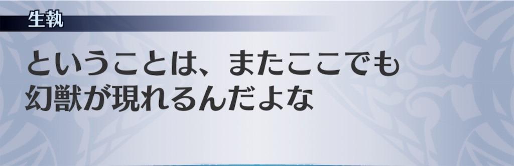 f:id:seisyuu:20190217191215j:plain