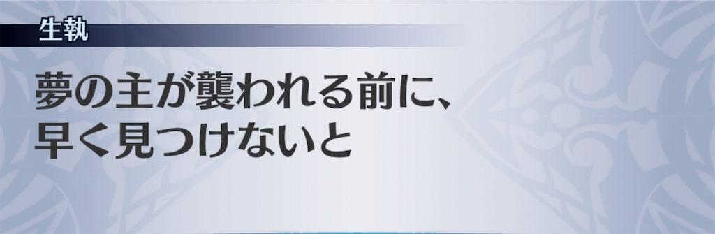 f:id:seisyuu:20190217191219j:plain