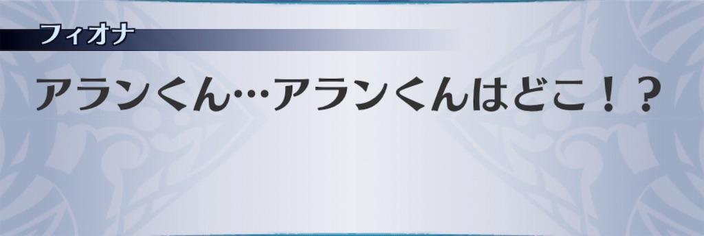 f:id:seisyuu:20190217191326j:plain