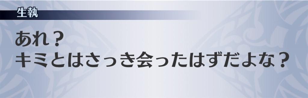 f:id:seisyuu:20190218183636j:plain