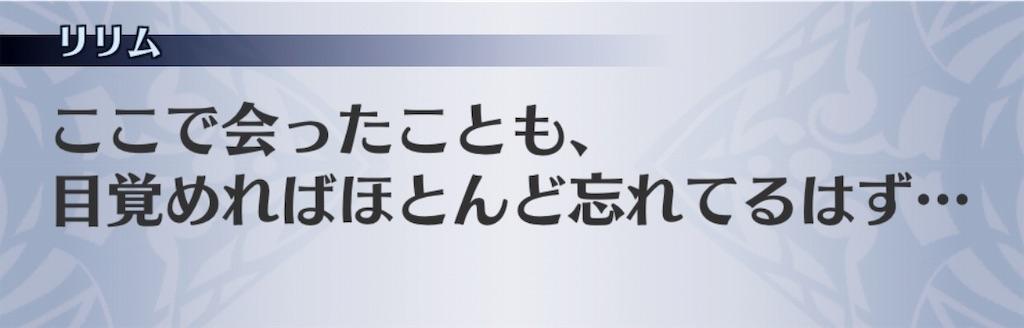 f:id:seisyuu:20190218183748j:plain