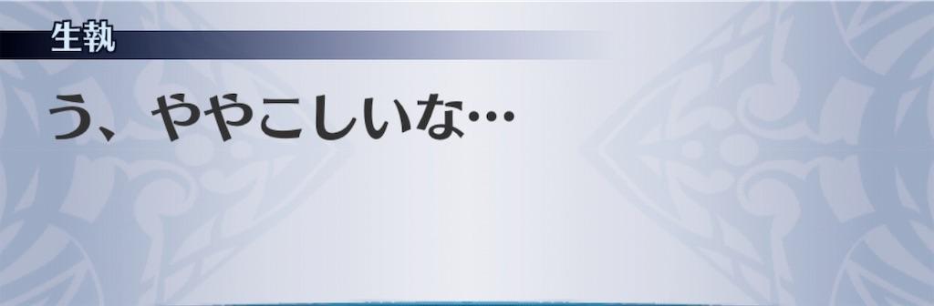 f:id:seisyuu:20190218183752j:plain