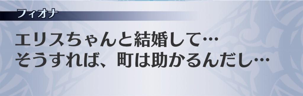 f:id:seisyuu:20190218184038j:plain