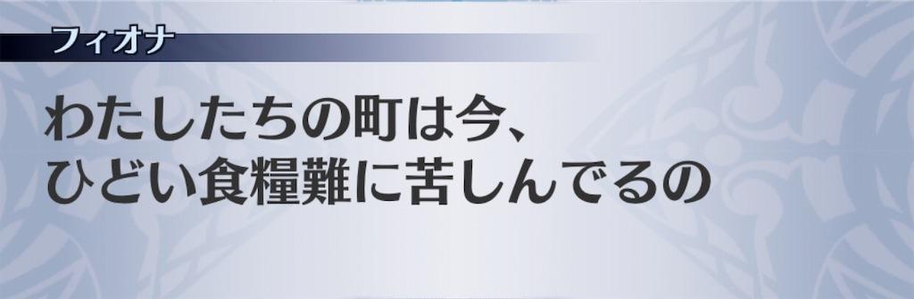 f:id:seisyuu:20190218184126j:plain