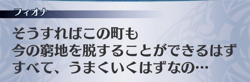f:id:seisyuu:20190218184133j:plain