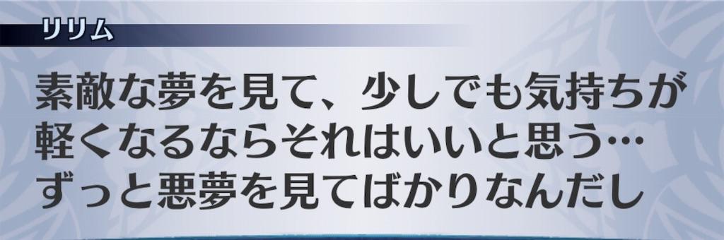 f:id:seisyuu:20190218191417j:plain