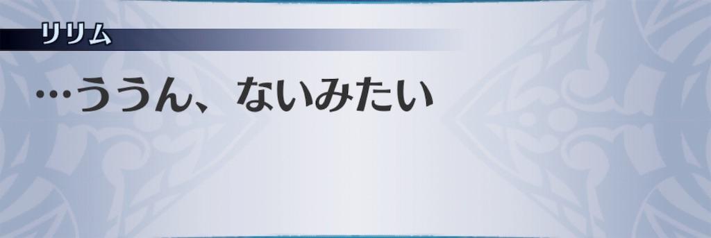 f:id:seisyuu:20190218191552j:plain