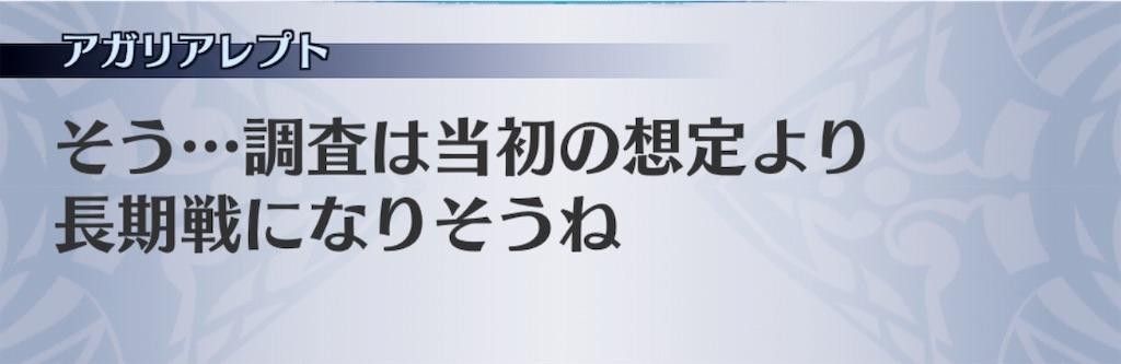 f:id:seisyuu:20190218191626j:plain