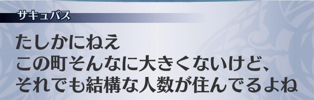 f:id:seisyuu:20190218191737j:plain