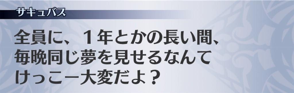 f:id:seisyuu:20190218191740j:plain
