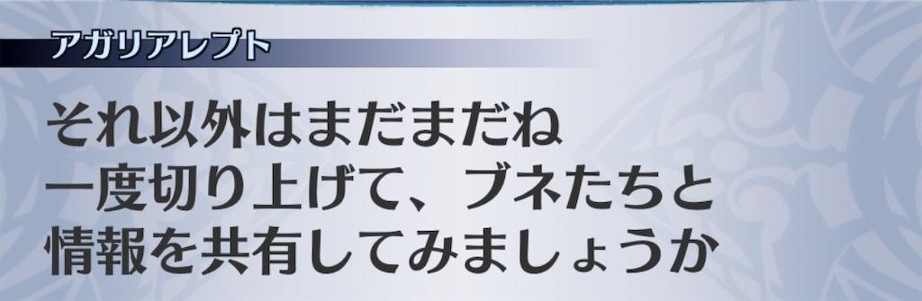 f:id:seisyuu:20190218191814j:plain
