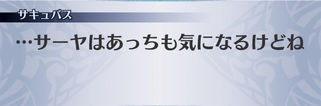 f:id:seisyuu:20190218191857j:plain