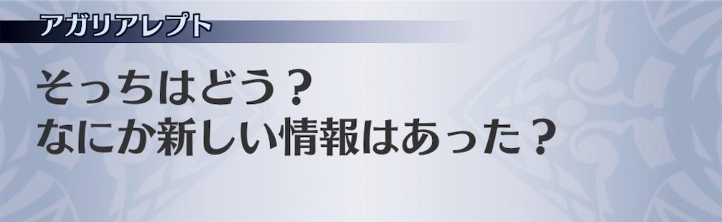 f:id:seisyuu:20190219125251j:plain